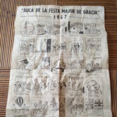 Coleccionismo: AUCA DE LA FESTA MAJOR DE GRACIA 1947 NÚMERO 1. Lote 174481332