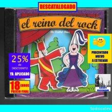 Coleccionismo: EL REINO DEL ROCK DE ISABEL DÍAZ - TEATRO TAMASKA - 2000 - PRECINTADO NUEVO A ESTRENAR - 18 €. Lote 174710367