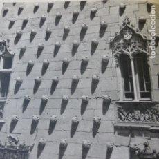 Coleccionismo: SALAMANCA CASA DE LAS CONCHAS ANTIGUA LAMINA HUECOGRABADO AÑOS 50. Lote 175155465