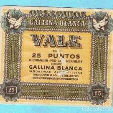 Coleccionismo: OBSEQUIOS GALLINA BLANCA. VALE POR 25 PUNTOS A CANJEAR POR REGALOS QUE OFRECE A DETALLISTAS, 1950.. Lote 175495842