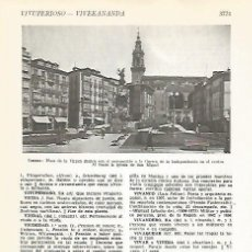 Coleccionismo: LAMINA VOX 16785: PLAZA DE LA VIRGEN BLANCA EN VITORIA. Lote 175772777