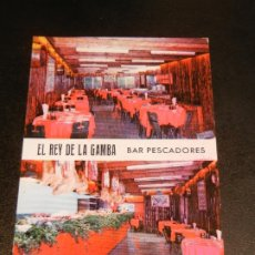Coleccionismo: TARJETON EL REY DE LA GAMBA - BAR PESCADORES - C/ FELIU 7-9 BARCELONA 1976. Lote 175980970