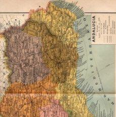 Coleccionismo: ANTIGUA LÁMINA SALVAT - DOBLE LÁMINA ANDALUCIA - CAMINOS MUNICIPALES - FERROCARRILES. Lote 176275348