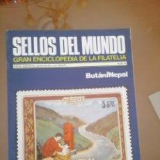Coleccionismo: SELLOS DEL MUNDO. GRAN ENCICLOPEDIA FILATELIA. BUTÁN.. Lote 176687568