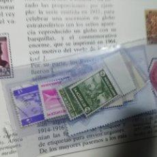 Coleccionismo: SELLOS DEL MUNDO. GRAN ENCICLOPEDIA FILATELIA. BANGLADESH.. Lote 176829615