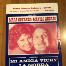 Coleccionismo: PROGRAMA TEATRO ALVAREZ QUINTERO MI AMIGA VICKY LA GORDA.MARA GOYANES MANOLO ANDRES JOSE SANZ. Lote 177268732