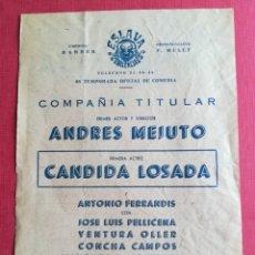 Coleccionismo: PROGRAMA TEATRO ESLAVA VALENCIA LA HERENCIA - ANTONIO FERRANDIS CÁNDIDA LOSADA - ANDRÉS MEJUTO. Lote 177746652