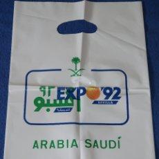 Coleccionismo: BOLSA DE ARABIA SAUDI - EXPO 92 - SEVILLA. Lote 177758287