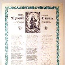 Collezionismo: GOIGS A SANTA JOAQUIMA DE VEDRUNA - BARCELONA 1977. Lote 178191872