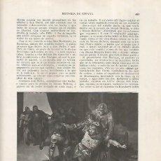 Coleccionismo: LAMINA 18258: ENRIQUE DE TRASTAMARA ASESINA A PEDRO I EN EL 1369. Lote 178352921