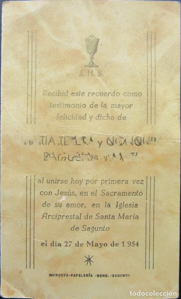 Coleccionismo: RECORDATORIO COMUNIÓN DEL AÑO 1954 - Foto 2 - 178368205