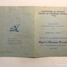 Coleccionismo: LA VALENCIA QUE FUE.. DIPTICO. OFRENDA LÍRICA. AL PRINCIPE DE LOS INGENIEROS ESPAÑOLES (A.1947). Lote 178827550