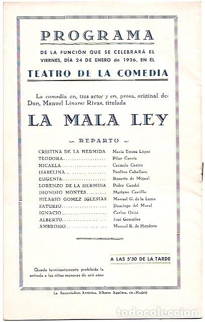 Coleccionismo: BOLETÍN OFICIAL SOCIEDAD ARTÍSTICA LUIS MANZANO - Foto 2 - 178832455