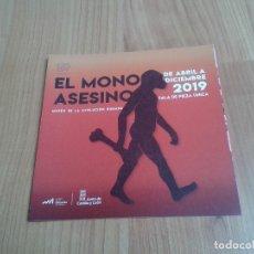 Coleccionismo: EL MONO ASESINO -- MUSEO DE LA EVOLUCIÓN HUMANA -- RAYMOND DART -- 2019. Lote 179014828