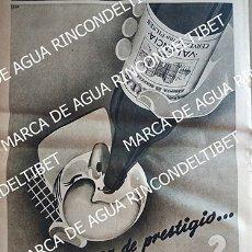 Coleccionismo: ESPECTACULAR Y ANTIGUO ANUNCIO CERVEZA EL TURIA - LANZA - VALENCIA 1954. Lote 179102637