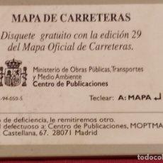 Coleccionismo: DISQUETTE MAPA OFICIAL DE CARRETERAS EDICION 29 1994. Lote 179135576