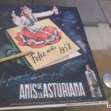 Coleccionismo: RECORTE PUBLICIDAD AÑOS 50/60 - ANIS DE LA ASTURIANA - HIJOS DE FRANCISCO SERRANO S.A.. Lote 179203362