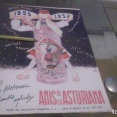 Coleccionismo: RECORTE PUBLICIDAD AÑOS 50/60 - ANIS DE LA ASTURIANA - HIJOS DE FRANCISCO SERRANO S.A.. Lote 179203392
