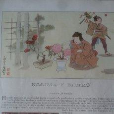 Coleccionismo: KOSIMA Y KENKÔ, CUENTO JAPONÉS. G. MARTÍNEZ SIERRA. DIBUJOS DE XAUDARÓ.. Lote 179387260
