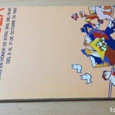 Coleccionismo: PROGRAMA FIESTAS PILAR 1982. Lote 179957291
