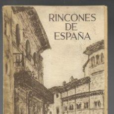 Coleccionismo: RINCONES DE ESPAÑA, EDICIONES ROCHE, CARPETA CON 11 LAMINAS LITOGRAFIA.. Lote 180028621
