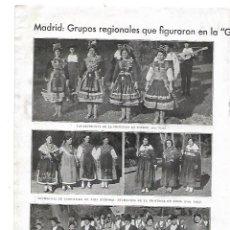 Coleccionismo: AÑO 1932 GARDEN PARTY REPUBLICA GRUPOS REGIONALES TRAJES TIPICOS ALCALDES ALCADESAS PROVINCIA SORIA. Lote 180077876