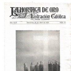 Coleccionismo: AÑO 1932 RECORTE PRENSA PINTURA LAMINA REPRODUCCION ERMINIO VIOLA AVE CRUX SPES UNICA. Lote 180092410