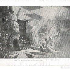 Coleccionismo: AÑO 1932 RECORTE PRENSA PINTURA LAMINA REPRODUCCION JULIO BORRELL EL TRIUNFO DEL CRISTIANISMO. Lote 180092695