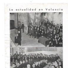 Coleccionismo: AÑO 1932 RECORTE PRENSA VALENCIA CONFERENCIA DE JOSE MARIA PEMAN EN EL TEATRO APOLO. Lote 180093102