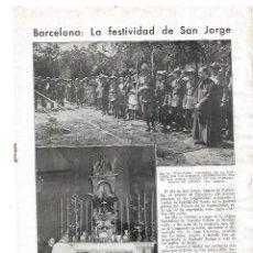 Coleccionismo: AÑO 1932 RECORTE PRENSA BCNA TURO PARC PROMESA BANDERA EXPLORADORES LOS LOBATOS FIESTA SAN JORGE . Lote 180093993