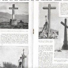 Coleccionismo: AÑO 1932 RECORTE PRENSA CRUZ CRUCES VASCAS CUMBRES MARINA ZAR GORBEA ERNIO ARNO ZATUI ANDUTZ ITZIAR. Lote 180094648