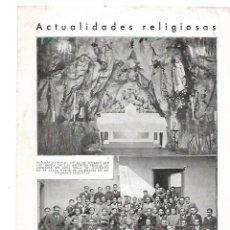 Coleccionismo: AÑO 1933 RECORTE PRENSA BANYOLES BAÑOLAS GRUTA LOURDES ALTAR IGLESIA CARMELITAS CON MOTIVO FIESTAS. Lote 180107805