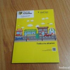 Coleccionismo: PÁGINAS AMARILLAS -- 2017/18 -- MADRID SIERRA -- EDICIÓN SIERRA NORTE. Lote 180113328