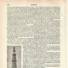 Coleccionismo: LAMINA ESPASA 33841: ALMINAR DE LA MEZQUITA KUTAB EN DELHI, INDIA. Lote 180143856
