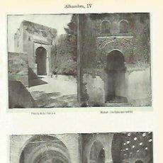 Coleccionismo: LAMINA ESPASA 33776: PUERTA DE LA JUSTICIA, MIHRAB, SALA DE LAS DOS HERMANAS Y BAÑOS REALES DE L.... Lote 180146292