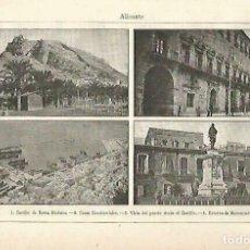 Coleccionismo: LAMINA ESPASA 33761: CASTILLO DE SANTA BARBARA, AYUNTAMIENTO, PUERTO Y ESTATUA DE MAISONNAVE EN .... Lote 180146456