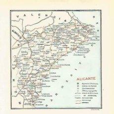 Coleccionismo: LAMINA ESPASA 33763: MAPA DE LA PROVINCIA DE ALICANTE. Lote 180146483