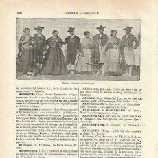 Coleccionismo: LAMINA ESPASA 33764: TRAJES REGIONALES DE ALICANTE. Lote 180146491