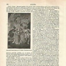 Coleccionismo: LAMINA ESPASA 33767: ALIANZA ENTRE FRANCIA Y ESPAÑA, POR RUBENS. Lote 180146540