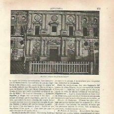 Coleccionismo: LAMINA ESPASA 33772: FACHADA DEL PALACIO DE CARLOS V EN LA ALHAMBRA. Lote 180146595