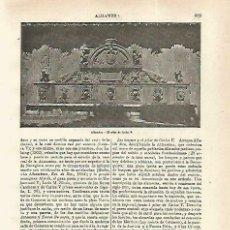 Coleccionismo: LAMINA ESPASA 33777: PILAR DE CARLOS V EN LA ALHAMBRA. Lote 180146660
