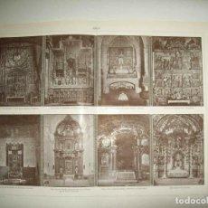 Coleccionismo: LAMINA ESPASA 33930: ALTAR DE BURGOS, ZARAGOZA, AVILA, GRANADA, TOLEDO, EL ESCORIAL Y LOYOLA. Lote 180146675