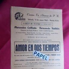 Coleccionismo: PROGRAMA. CASINO LA ALIANZA DE PUEBLO NUEVO. AMOR EN DOS TIEMPOS. MARCEDES COLLADO FERNANDO VALDES. Lote 180193147