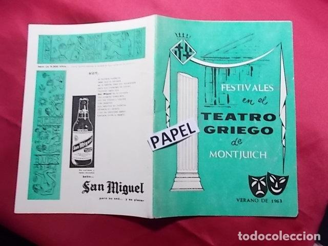 PROGRAMA. FESTIVALES TEATRO GRIEGO DE MONTJUICH VERANO 1963. LA BRUJA. Mª DOLORES RIPOLES (Coleccionismo - Laminas, Programas y Otros Documentos)