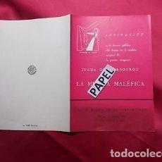 Coleccionismo: INVITACIÓN A LA LECTURA DE LA MIRADA MALÉFICA DE JUANA DE IBARBOUROU CON FRANCISCO VALS, 1955. Lote 180207102