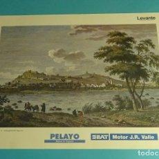Coleccionismo: LÁMINA VISTA GENERAL DE SAGUNTO. GRABADO DE LABORDE. EL REINO DE VALENCIA. Lote 180260076