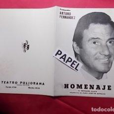 Coleccionismo: PROGRAMA. TEATRO POLIORAMA. COMPAÑIA ARTURO FERNANDEZ. HOMENAJE. 1980. Lote 180262897