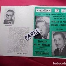 Coleccionismo: PROGRAMA TEATRO BARCELONA. HISTORIA DE UN ADULTERIO. VICTOR RUIZ IRIARTE. Lote 180284083
