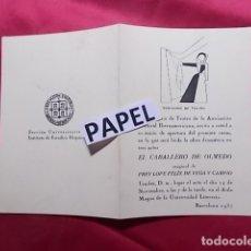 Coleccionismo: INVITACIÓN. EL SEMINARIO DEL TEATRO. ASOCIACIÓN CULTURAL IBEROAMERICANA. EL CABALLERO DE OLMEDO 1952. Lote 180426503