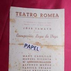 Coleccionismo: PROGRAMA. TEATRO ROMEA. CRIMEN PERFECTO. JOSE TAMAYO. NARY CARRILLO. Lote 180427813